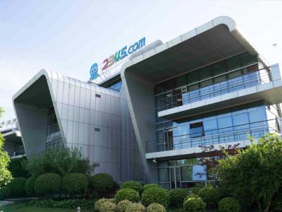 2345科技大楼组合式中央空调系统工程