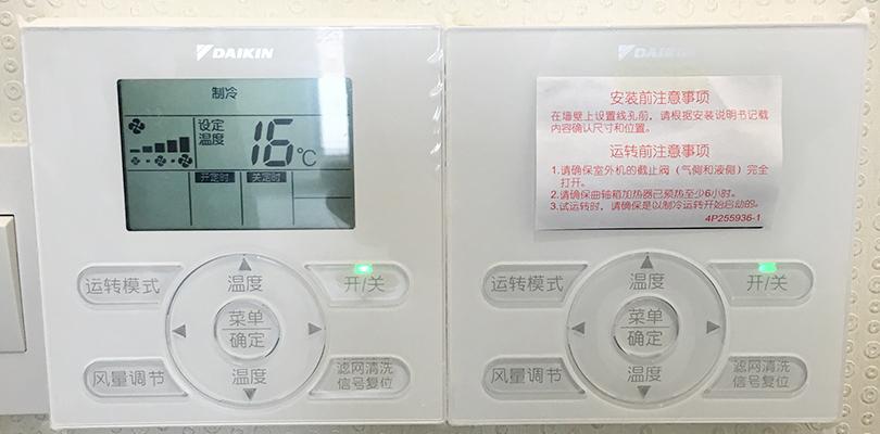 联强国际办公楼组合式中央空调控制器测试
