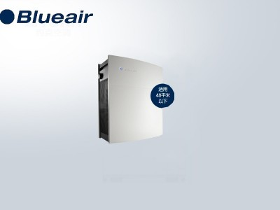 Blue Air403除雾霾除甲醛空气净化器(仅租赁)
