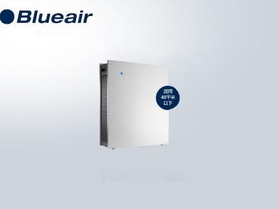 Blue Air408i除雾霾除甲醛空气净化器(仅租赁)