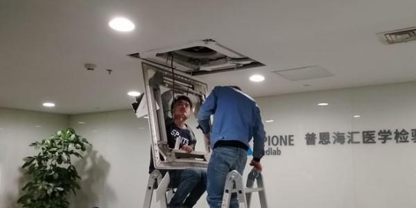 中央空调维修的时候,到底需要拆除吊顶吗?