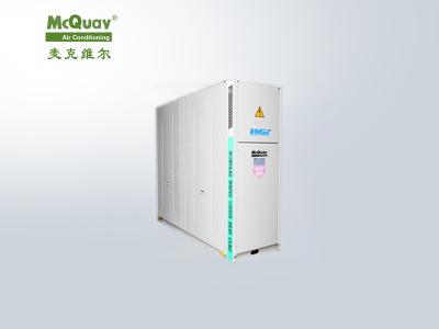 麦克维尔WGZ模块式水源冷水(热泵)机组