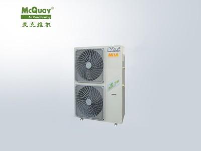麦克维尔MHA-B模块式空气源热泵热水机组