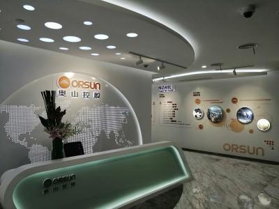 上海奥山控股大型中央空调安装工程