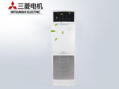 三菱电机PSA-RP125JA3-S5匹变频二级冷暖柜机