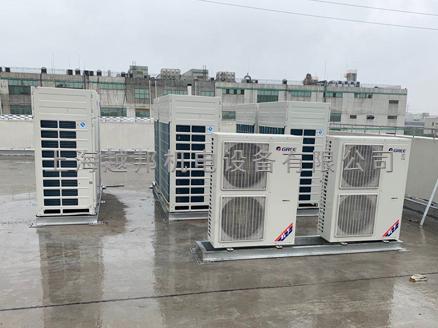 办公楼中央空调安装