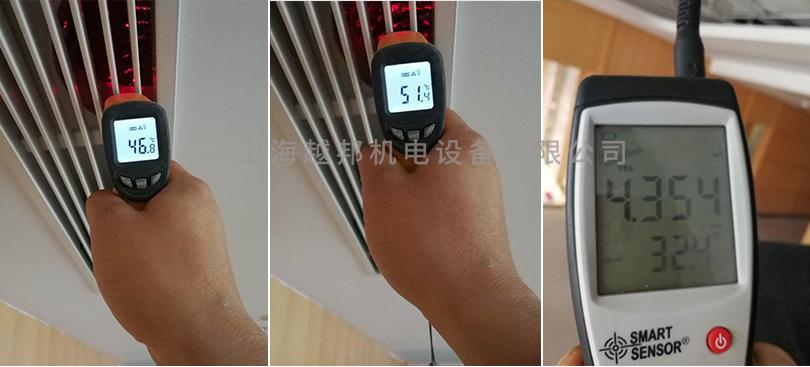 越邦机电风口测量