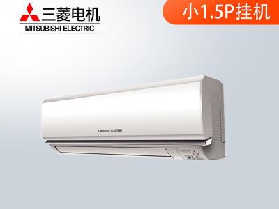 三菱电机MSXZ-YEVA小1.5P直流变频冷暖空调挂机