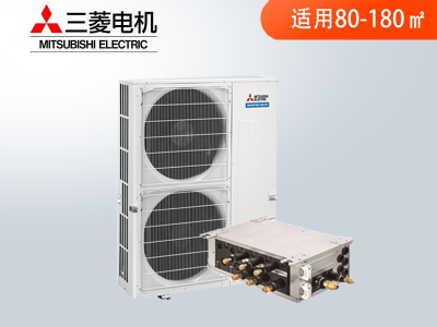 三菱电机家用中央空调PowerMulti一拖四菱耀系列