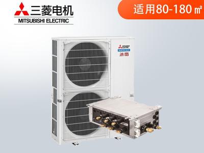 三菱电机家用中央空调PowerMulti6匹一拖四小冰焰系列