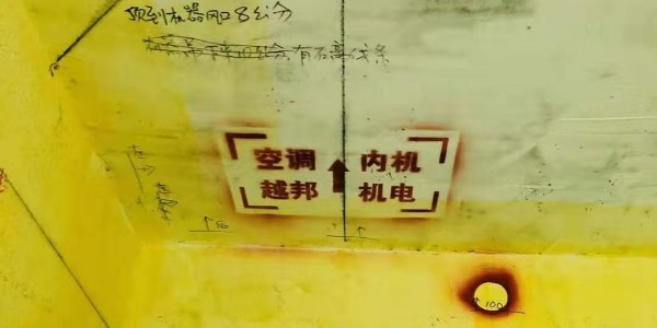 上海安装空调是怎么定位的?