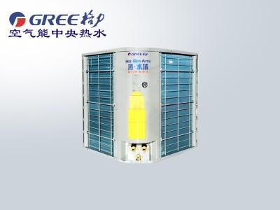 格力KFRS-20ZM/B2S空气能热水器一体式商用热水机组