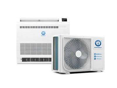 纽恩泰福家空气源热泵热风机