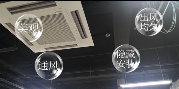 中央空调安装方案确定前,需要注意哪些事情?