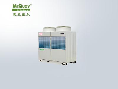 麦克维尔MAC-XE系列模块式风冷热泵机组