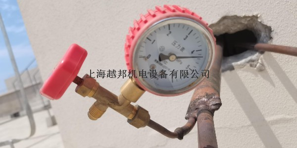 中央空调充氮保压环节需要注意什么问题吗?