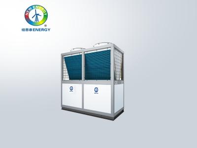 纽恩泰商用空气能中央热水机GY系列