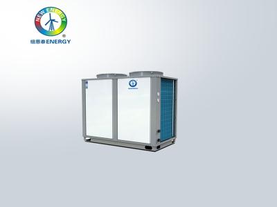 纽恩泰商用空气能中央热水机Gk系列