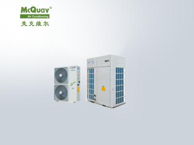 麦克维尔A+Super中央空调地暖一体机