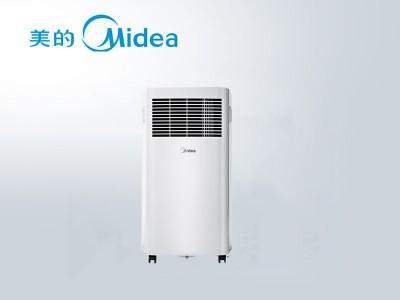 美的移动空调KY-15/N7Y-PHA单冷家用一体机小1匹