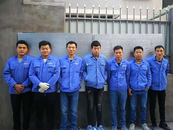 越邦机电工程部