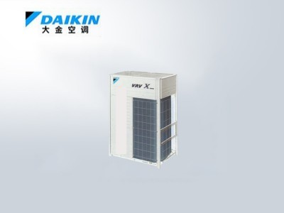 大金别墅型家用中央空调VRV-X系列