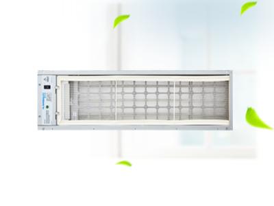 空调回风净化器FFC02M-A