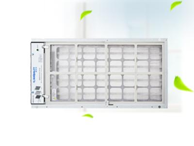空调回风净化器FFC01M-A