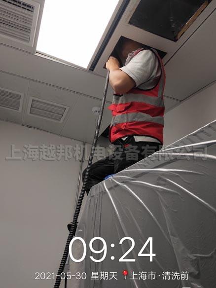 办公楼中央空调维保清洗