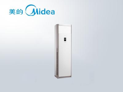 美的大3匹冷暖变频空调柜机KFR-72LW/BP2DN8Y-PA401(3)