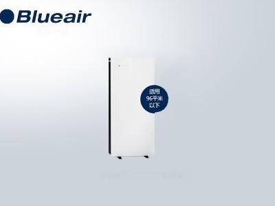 BlueAir Pro XL除雾霾除甲醛空气净化器(仅租赁)